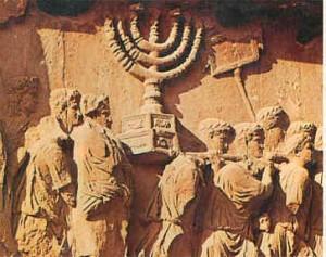 Israel-historia1-300x237