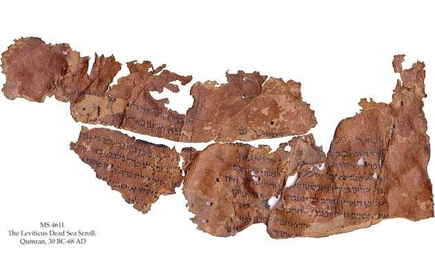57fe511817155_dead-sea-scrolls-g